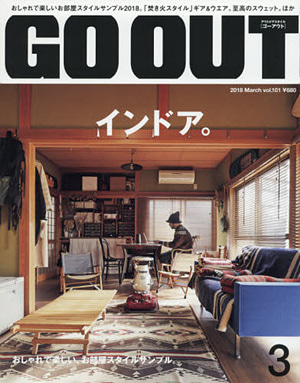 OUTDOOR STYLE GO OUT (고아웃 일본판)